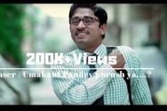 Teaser completed 200k+ Views of Hindi Bollywood Film Umakant Pandey Purush Ya.....?