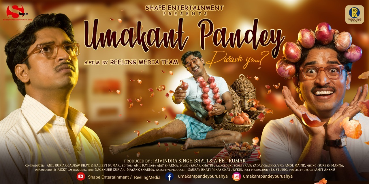 "Ajeet Kumar in different avatars in his Debut Bollywood Film's Poster, ""Umakant Pandey Purush Ya.....?"" released on 1st Feb 2019"