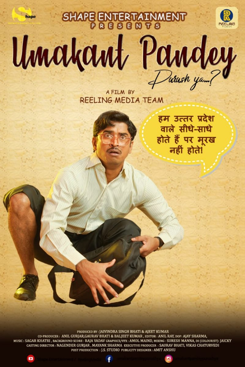 "Ajeet Kumar in Official Poster of his Debut Hindi Bollywood Film ""Umakant Pandey Purush Ya.....?"""