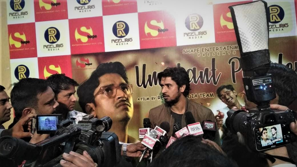 Ajeet Kumar Leading Actor of Umakant Pandey Purush Ya.....? interacting with Media at Music Launch| Ajeet Kumar | Umakant Pandey Purush Ya.....? | Reeling Media Services