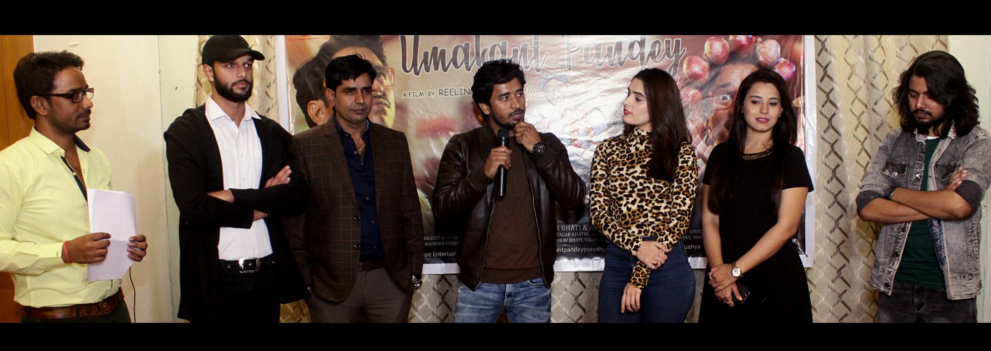 Trailer Launch | Umakant Pandey Purush Ya.....?