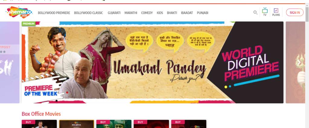 Umakant Pandey Purush Ya…..?